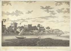 'Ruins of the Palace of Sultan Shujah at Rajemahal' [Rajmahal]. Drawn and engraved by James Moffat, published Calcutta, 1800